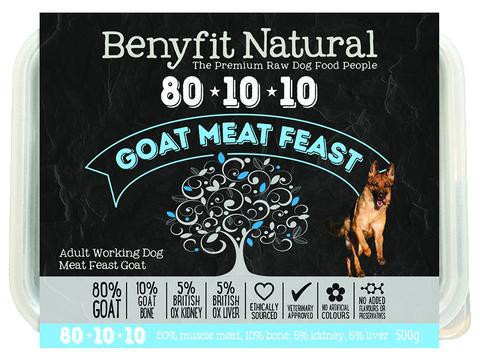 Benyfit 80*10*10 Goat Meat Feast